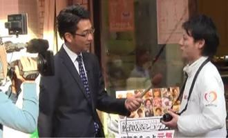 情報番組「アサデス。」に『博多のココロ』が紹介されました