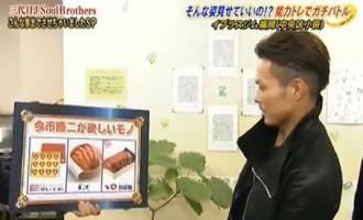 福岡の情報番組「ナイトシャッフル」に『博多のココロ』が紹介されました。